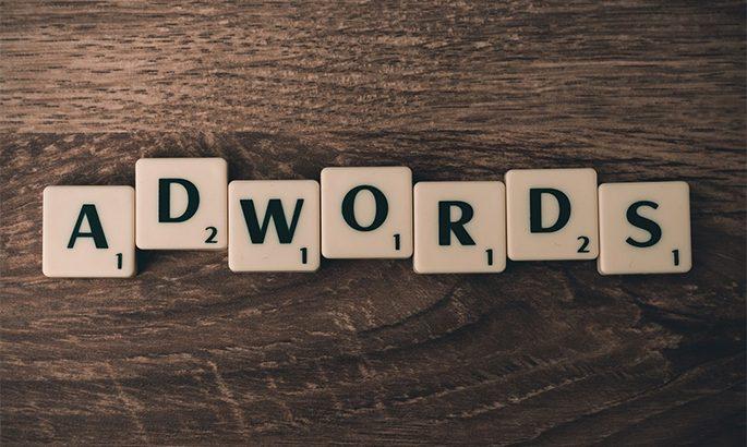 marque adwords