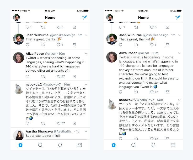Twitter, message de 280 caractères